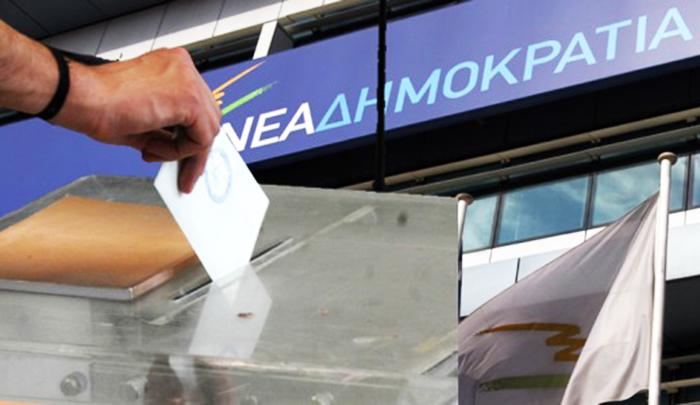 ΝΔ: Μέχρι τις 15 Οκτώβρη οι προθεσμίες για εξόφληση συνδρομής, αίτηση μεταγραφής και υποβολής αίτησης ηλεκτρονικής ψηφοφορίας