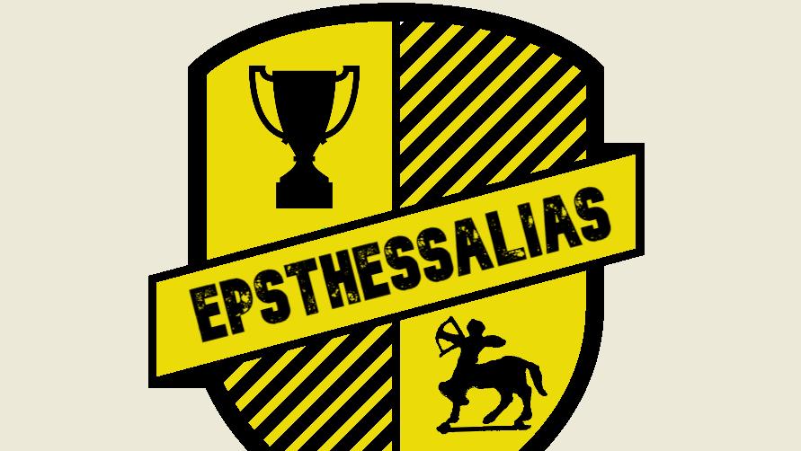 Η φάση των 32 του Κυπέλλου ΕΠΣΘ