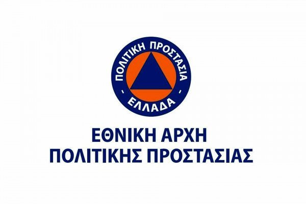 Περιφέρεια Θεσσαλίας-Διεύθυνση Πολιτικής Προστασίας: Έκτακτο Δελτίο Επικίνδυνων Καιρικών Φαινομένων