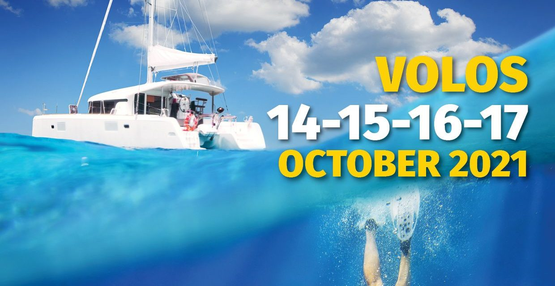 Υποστηρικτής του «Yachting Volos» το Επιμελητήριο Μαγνησίας