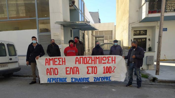 Αλληλεγγύη στους αγρότες του Δήμου Ζαγοράς-Μουρεσίου από σωματεία και φορείς της Μαγνησίας