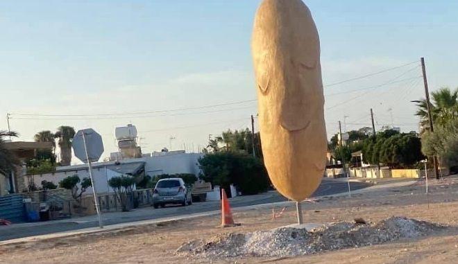 Big Potato: Το μνημείο πατάτας στην Κύπρο που έγινε viral