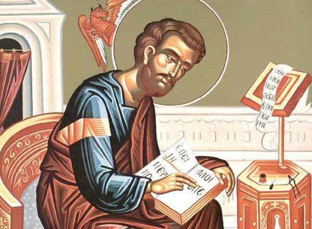 Τιμάται ο Απόστολος  και Ευαγγελιστής Λουκάς στη Ν. Ιωνία