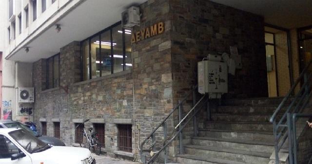 Αποκαταστάθηκε η βλάβη στο τηλεφωνικό κέντρο της ΔΕΥΑΜΒ