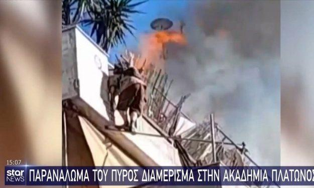 Κολωνός: Ένοικος πήδηξε από το μπαλκόνι για να γλιτώσει από την φωτιά (video)