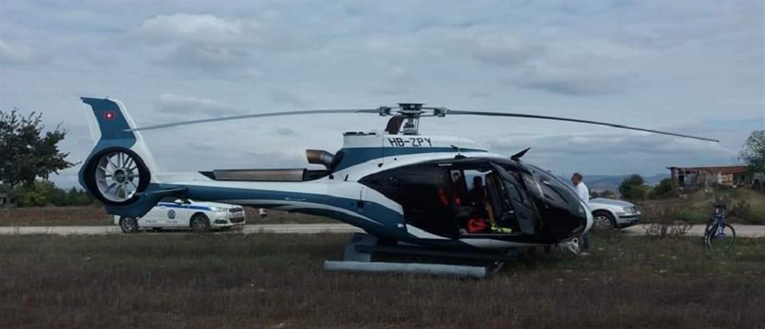 Κοζάνη: Ελικόπτερο προσγειώθηκε σε χωράφι!