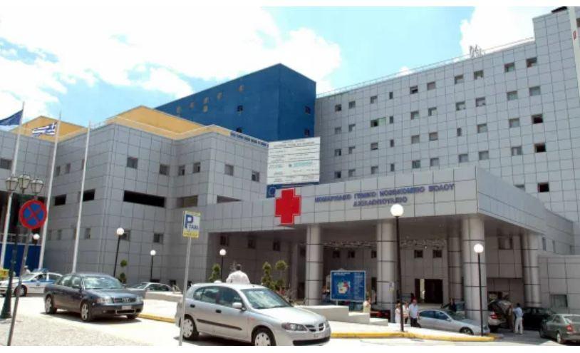 Ταμείο Ανάκαμψης: Ποια έργα θέλει να εντάξει η διοίκηση του Νοσοκομείου Βόλου