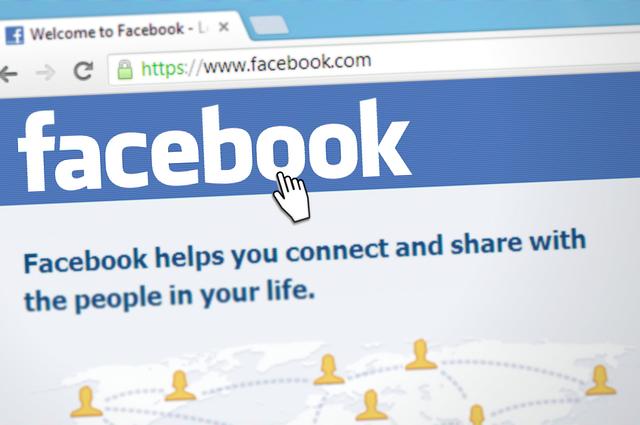 Αλλάζει όνομα η δημοφιλής πλατφόρμα Facebook