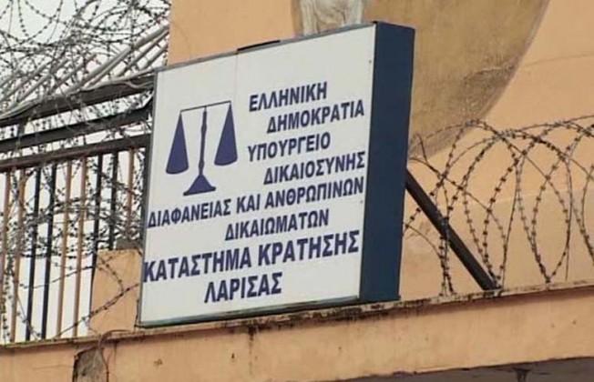 Στον πρωκτό του έκρυβε το κινητό του κρατούμενος των φυλακών Λάρισας
