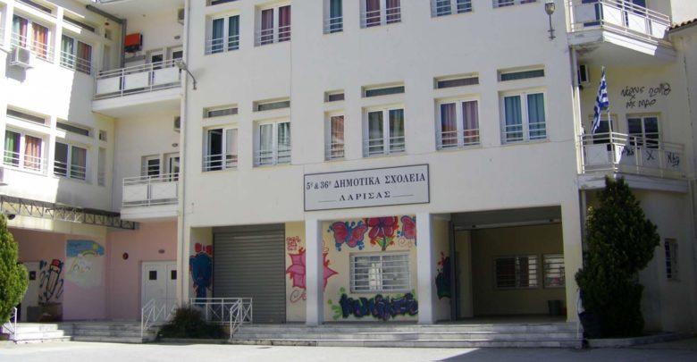 Ανάστατοι γονείς και μαθητές στο 5ο δημοτικό σχολείο της Λάρισας για την απομάκρυνση εκπαιδευτικού
