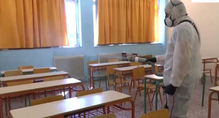 Σταθερά τα κρούσματα στις σχολικές μονάδες της Μαγνησίας