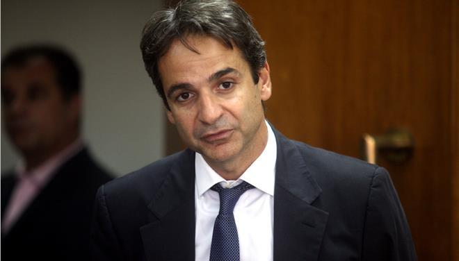 Μητσοτάκης: Ελλάδα και Ιταλία ζητούν κοινή αγορά φυσικού αερίου από την ΕΕ
