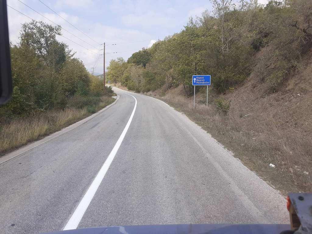 Ολοκληρώθηκαν οι εργασίες διαγράμμισης σε τμήματα της ε.ο. Καρδίτσας -Λάρισας και του δρόμου Μουζάκι - Αργιθέα