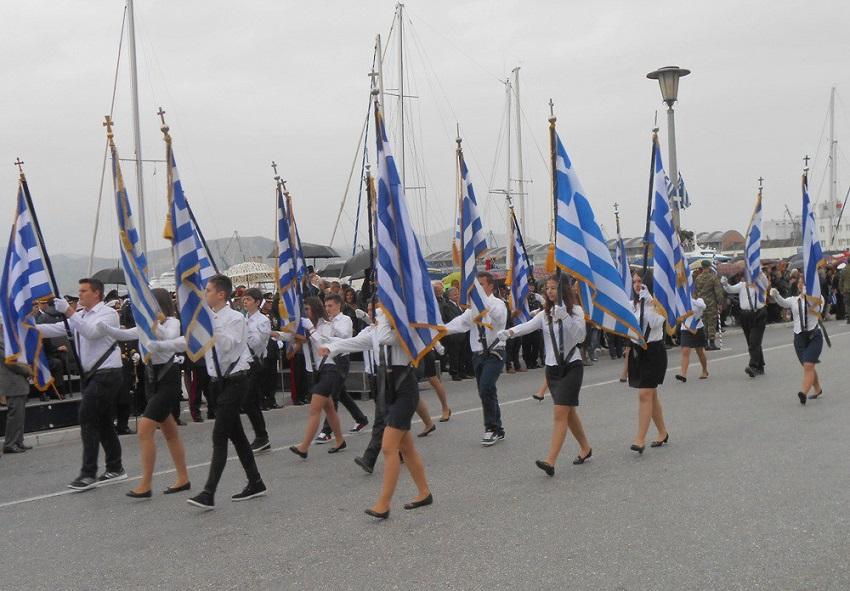 Παρέλαση μετά από δύο χρόνια