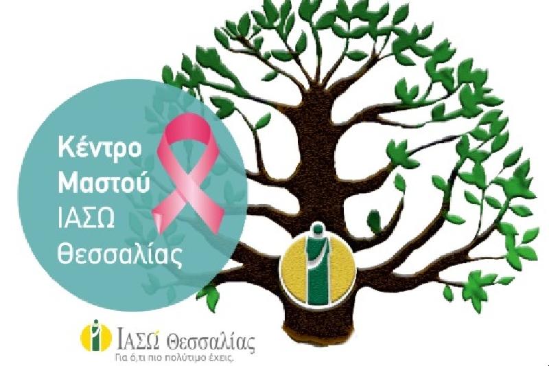 Καρκίνος του μαστού και πρόληψη