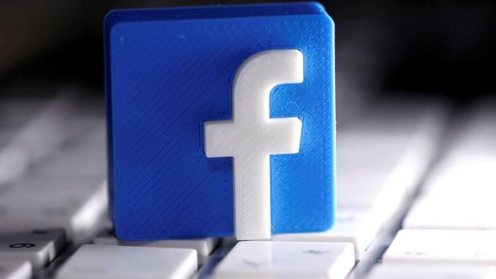 Θα πληρώνει γαλλικές εφημερίδες για αναδημοσίευση περιεχομένου το Facebook