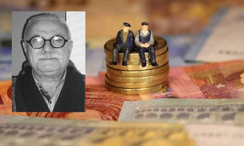 Κραυγή αγωνίας συνταξιούχων  εμπόρων: Βρισκόμαστε σε απόγνωση