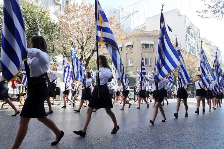 Ανατροπή για τις παρελάσεις στην Θεσσαλονίκη