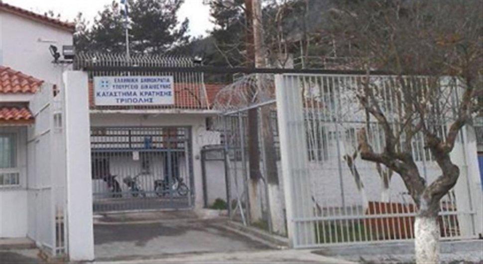 Συγκλονιστικές οι μαρτυρίες των στιγματισμένων στις φυλακές Τρίπολης