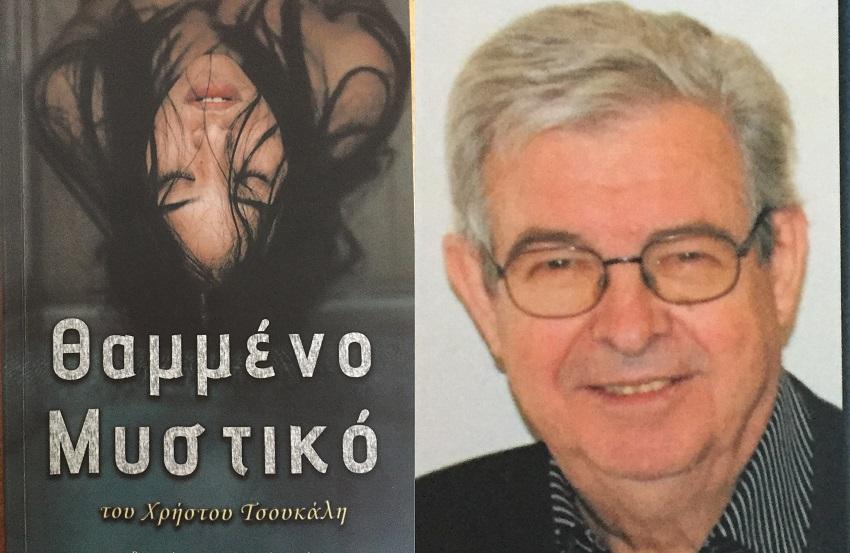 Συγγραφέας στα 77 χρόνια του