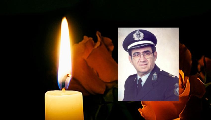 Απεβίωσε  83χρονος ταγματάρχης  χωροφυλακής ε.α.