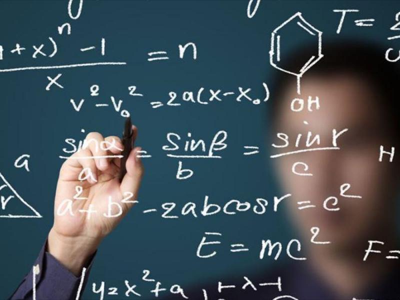 Μαθηματικούς διαγωνισμούς για μαθητές  διοργανώνει η Ελληνική Μαθηματική Εταιρεία