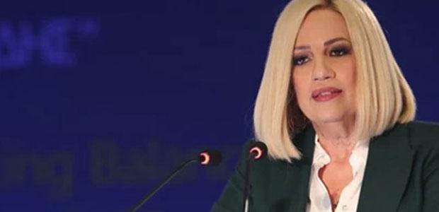Πέθανε η πρόεδρος του ΚΙΝΑΛ Φώφη Γεννηματά