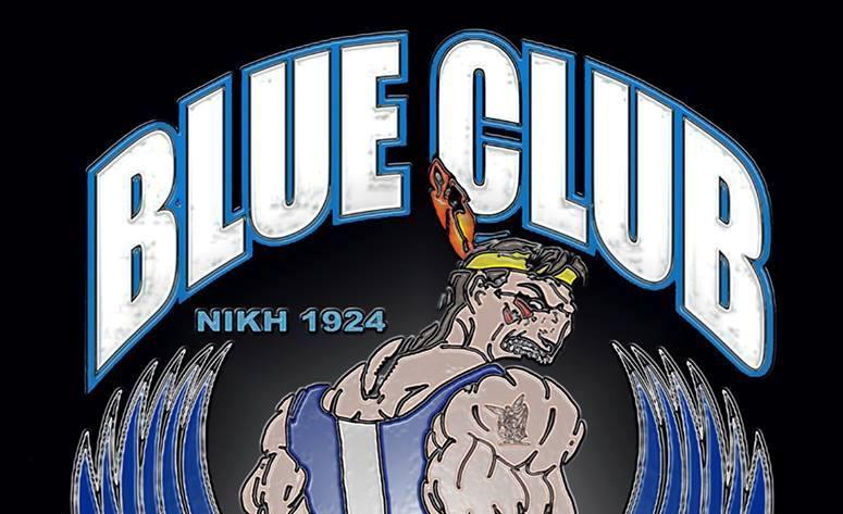 Εκδρομή στα Τρίκαλα από το Blue Club