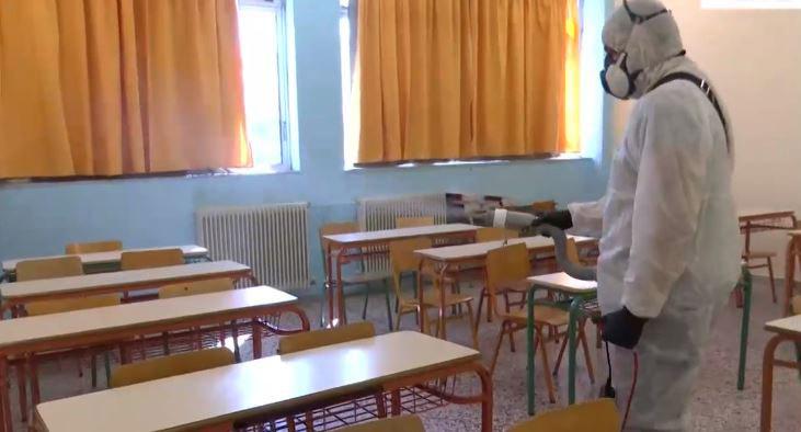 Χαμηλά τα κρούσματα σήμερα στις σχολικές μονάδες της Μαγνησίας