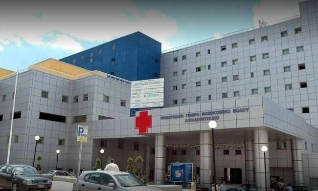 ΚΚΕ Μαγνησίας: «Εξαιρετικά επισφαλείς και επικίνδυνες συνθήκες στο Νοσοκομείο Βόλου»