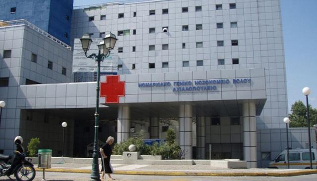 Ενεργοποίηθηκε το Επιχειρησιακό Σχέδιο αύξησης κλινών Covid και non Covid ασθενών στον Βόλο