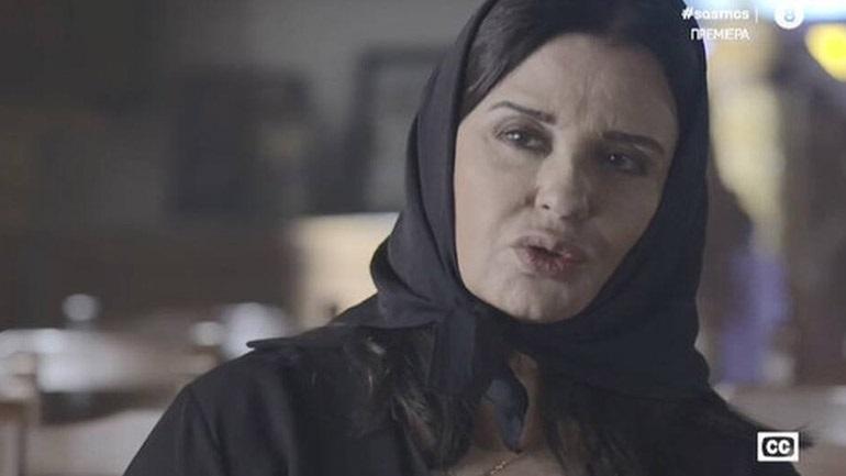 """Η Μαρία Τζομπανάκη απαντά για τα ασφαλιστικά μέτρα κατά της σειράς """"Σασμός"""""""