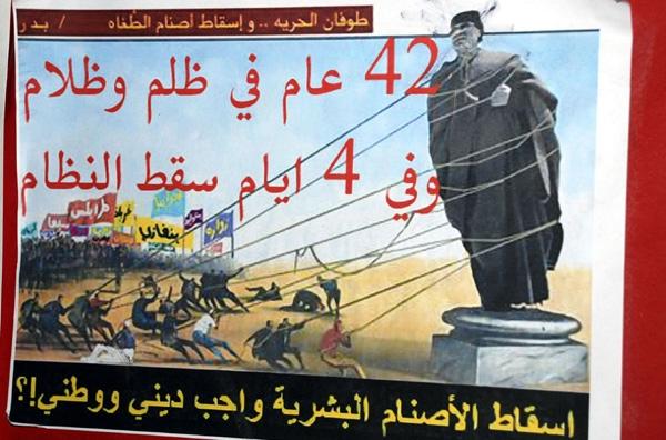«Θα πεθάνω μάρτυρας» λέει ο Μ. Καντάφι