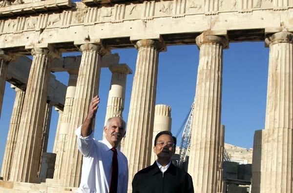 Νέα υποβάθμιση της Ελλάδας από τον Moody΄s
