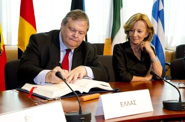 Υπεγράφη συνθήκη για τον Μηχανισμό Σταθερότητας