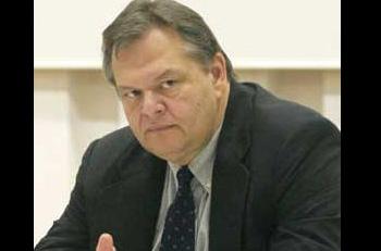 Διμερής συμφωνία Ελλάδας και Φινλανδίας