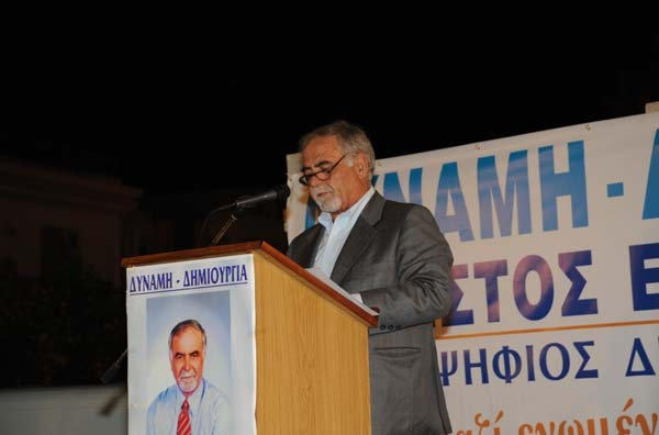 Χρ. Βούλγαρης: «Ανεμος νίκης και προοπτικής»
