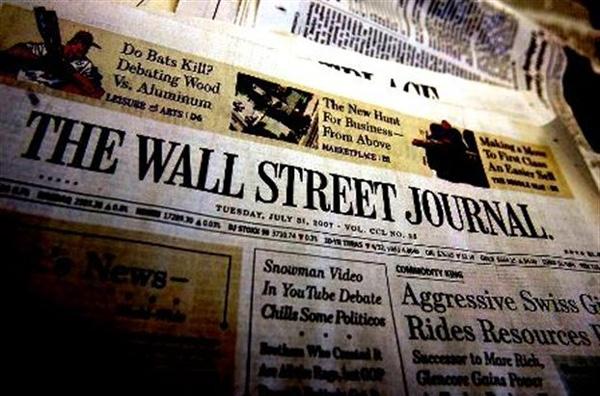 Βέβαιη η 6η δόση «λέει» η Wall Street Journal