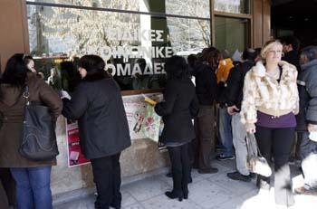 Ενεργοποιήθηκε το πρόγραμμα απασχόλησης 10.000 ανέργων