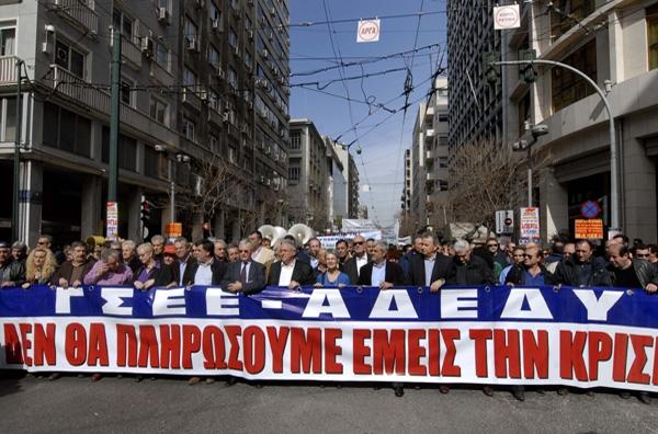 Διήμερη απεργία απάντησης στα μέτρα
