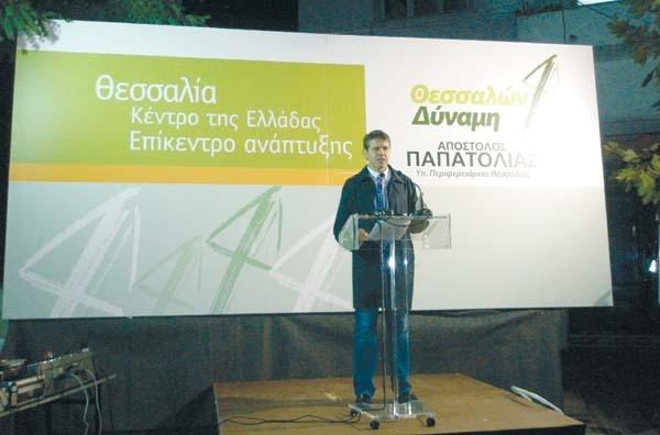 Ομιλία Απ. Παπατόλια στη Ζαγορά
