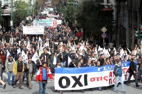 Πλήθος, πάθος και επεισόδια στην απεργία