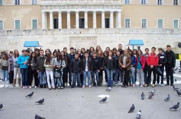 Επίσκεψη στη Βουλή των Ελλήνων