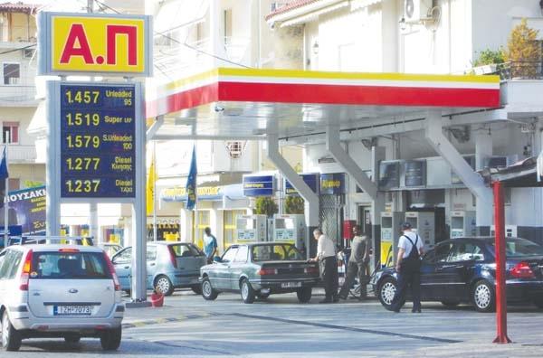 Το πλαφόν καυσίμων στη Μαγνησία