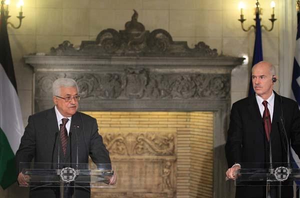 Η Ελλάδα στο πλευρό των Παλαιστινίων