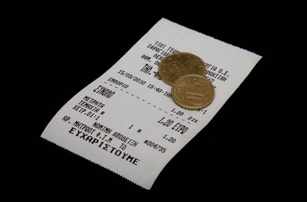 Υπό εξέταση ο συμψηφισμός επιστροφών ΦΠΑ
