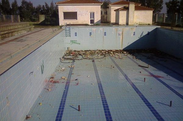 Η πισίνα της ντροπής