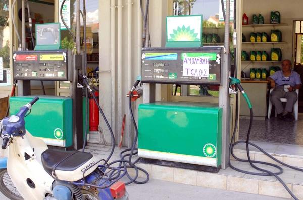 Αισχροκέρδεια με την τιμή της βενζίνης