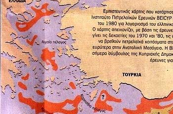 Κοίτασμα πετρελαίου στη Σκόπελο