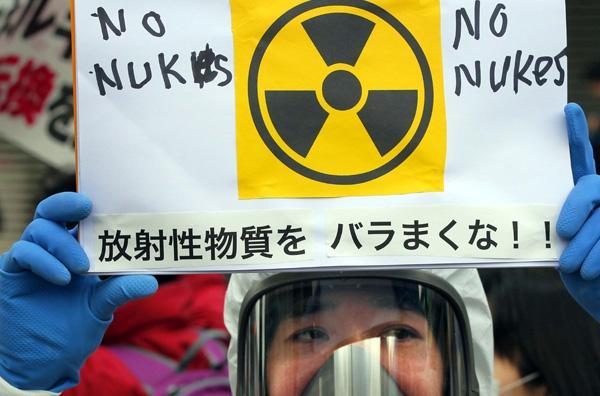 Ιάπωνες κατά της πυρηνικής ενέργειας